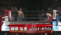 Jay White vs Hiroshi Tanahashi