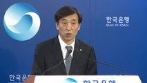 """[현장영상] 한국은행 """"잠재성장률 달성...통화정책 완화 기조 유지"""" / YTN"""