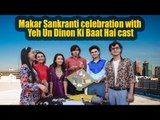 Makar Sankranti celebration with Randeep Rai and Ashi Singh