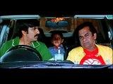 Veerayya | Tamil Movie | Scenes | Clips | Comedy | Songs | Taapsee teases Ravi Teja