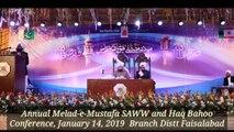 A Short Clip on Melad-e-Mustafa & Haq Bahoo Conference Faisalabad January 14, 2019