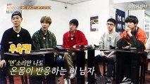 Travel The World on EXO's Ladder S2 E4