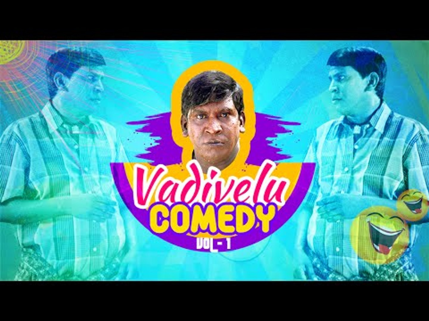 Vadivelu Best Comedy   Vol 1   Full Comedy Scenes Collection   Tamil Movie Comedy
