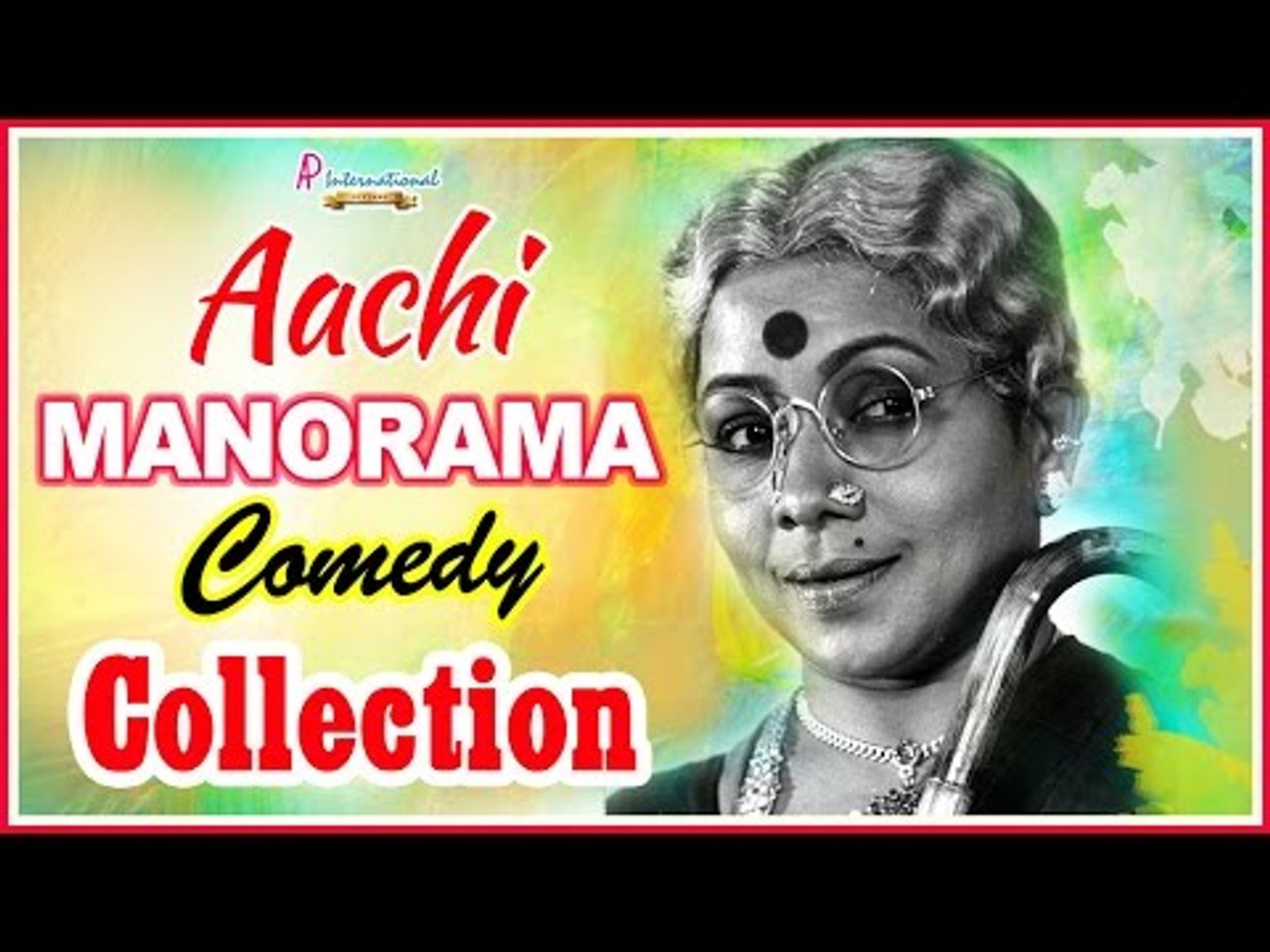 Manorama Comedy Collection   Tamil Comedy Scenes   Manorama Comedy Scenes
