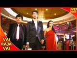 Vai Raja Vai Tamil Movie | Scenes | Gautham Karthik tricks Daniel Balaji at the casino | Vivek
