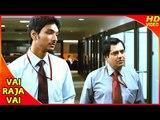 Vai Raja Vai Tamil Movie | Scenes | Sathish gets sacked from work | Gautham Karthik | Vivek