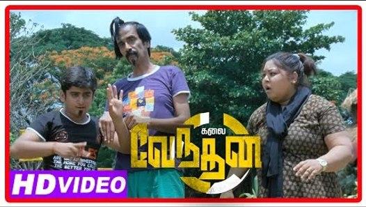 Kalai Vendhan Tamil Movie | Comedy Scenes | Ajay | Sanam