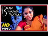 13 Aam Pakkam Paarkka Movie | Scenes | Original book destroyed | Spirits destroyed | End credits