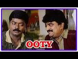 Ooty Tamil Movie   Scenes   Murali visits Ramji and his wife   Roja   Chinni Jayanth