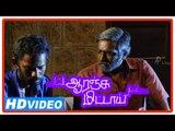 Orange Mittai Tamil Movie | Scenes | Vijay Sethupathi reveals about his health to Ramesh | Aashritha