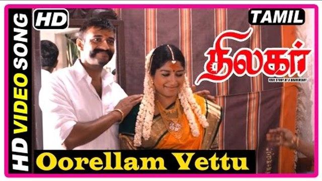 Thilagar Tamil Movie | Songs | Oorellam Vettu Satham song | Kishore | Anumol