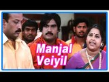 Manjal Veiyil Tamil Movie | Scenes | Sandhya goes missing | RK goes in search of Sandhya