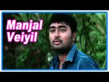 Manjal Veiyil Tamil Movie | Scenes | Bala released | Prasanna | RK deceased