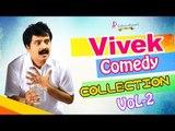 Vivek Comedy | Scenes | Tamil Movie | Vivek Comedy Collection | Vol 2