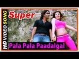Super Tamil Movie ,  Songs ,  Pala Pala Paadalgal song ,  Nagarjuna ,  Ayesha Takia