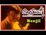 Nenjil Jil Jil Tamil Movie | Songs | Title Credits | Nenjil Jil Jil Song | D Imman