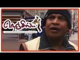 Nenjil Jil Jil Tamil Movie | Scenes | Thalaivasla Vijay advices Navdeep | Vadivelu Comedy | Aparna