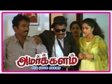 Amarkalam Tamil Movie | Scenes | Raghuvaran | Ajith | Shalini comes to rescue