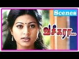 Vaseegara Tamil Movie | Scenes | Vijay reveals his love for Sneha | Nizhalgal Ravi demands money