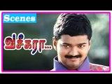 Vaseegara Tamil Movie | Scenes | Vijay takes Sneha out | Nasser asks Vijay to accompany Sneha