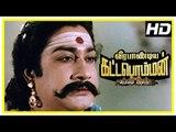 Veerapandiya Kattabomman Movie Scenes   Sivaji Ganesan Intro   Sivaji offers prayers & meets people