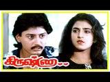 Krishna Tamil Movie   Scenes   Prasanth reveals he loves Kasthuri   Kaszthuri reveals past   Heera