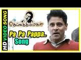 Deiva Thirumagal Tamil movie | scenes | Pa Pa Pappa song | Vikram | M S Bhaskar | G V Prakash Kumar