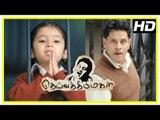 Deiva Thirumagal Tamil movie | scenes | Vikram | Baby Sara | Anushka | Amala Paul