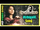 Deiva Thirumagal Tamil movie | scenes | Vizhigalil Oru Vaanavil song | Vikram | Anushka | Saindhavi