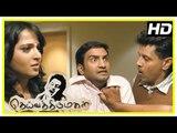Deiva Thirumagal Tamil movie | scenes | Vikram and Anushka come to meet Vikram's friends in hotel