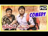 Thamizh Padam Comedy Scenes | Part 2 | Shiva | MS Bhaskar | Manobala | Tamil Movie Comedy Scenes
