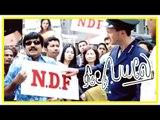 Thiruttu Payale Movie Scenes | Jeevan falls for Sonia Agarwal | Jeevan asks Sonia Agarwal out |Vivek