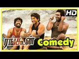 Rangoon Movie Comedy Scenes | Gautham Karthik | Sana Makbul | Daniel | Lallu