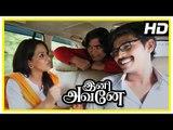 Ini Avane Movie Scenes | Rohan reveals the truth to Santosh | Pavani Reddy's past revealed