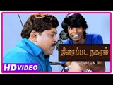 Thiraipada Nagaram Movie | Scenes | Senthil and friends meet producers