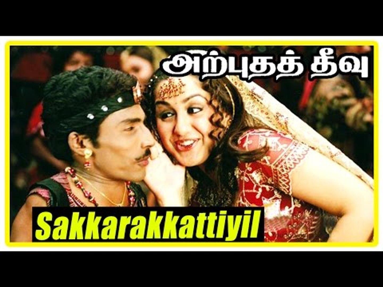 Arputha Theevu Tamil Movie songs   Sakkarakkattiyil Song   Prithviraj   Mallika Kapoor