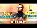 A R Rahman Melodies ,  Jeans ,  Uyire ,  Bombay ,  Minsara Kanavu ,  Alaipayuthey ,  Tamil Melodies