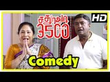 Sathura Adi 3500 Movie Scenes | MS Baskar and Kovai Sarala get cheated | Nikhil follows Akash