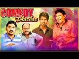 Tamil Comedy Scenes 2017   Latest Tamil Comedy   Vadivelu   Soori   Thambi Ramaiah   Kovai Sarala