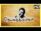 Vikram Latest Tamil Movie | Vikram searches for his daughter | Deiva Thirumagal Movie Scenes | Sara