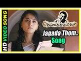 Vikram Latest Tamil Movie | Anushka fights for Vikram | Deiva Thirumagal Scenes | Jagada Thom Song