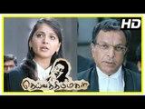 Deiva Thirumagal Emotional Court Scenes | Vikram | Anushka | Amala Paul | Santhanam | Baby Sara