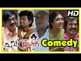 Aavi Kumar Tamil Movie | Full Comedy Scenes | Udhaya | Kanika Tiwari | Jagan | Manobala | M S Baskar