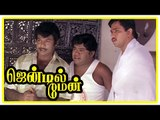 Gentleman Movie Scenes   Subhasri visits Madhoo   Madhoo gets jealous   Arjun   Goundamani   Senthil