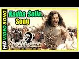 Deiva Thirumagal Movie Scenes | Kadha Solla Video Song | Vikram narrates stories to Baby Sara