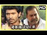 Neruppu Da Movie Scenes | Rajkumar & Vincent abduct Madhusudhan Rao | Vikram Prabhu | Nikki Galrani
