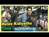 180 Movie Scenes   Nithya Menen intro   Rules Kidiyathu song   Nithya follows Siddharth