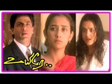 Uyire Movie Scenes | Shah Rukh Khan gets engaged to Preity | Manisha comes to meet Shah Rukh Khan