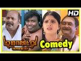 Demonte Colony Tamil Movie Comedy Scenes | Arulnithi | Jangiri Madhumitha | Yogi Babu | MS Bhaskar