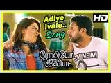 D Imman Hit Songs   Adiye Ivale Song   Romeo Juliet Movie Scenes   Jayam Ravi gets drunk   Hansika